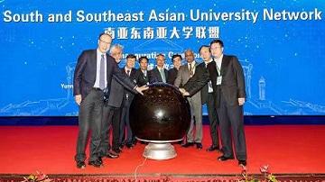 我国45所高校加入南亚东南亚大学联盟