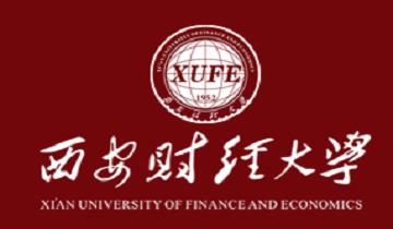 西安财经学院正式更名为西安财经大学