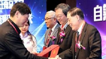 南京大学自然资源研究院成立
