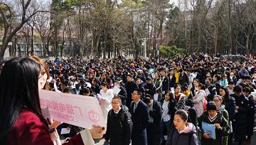 中国传媒大学2020年艺考改革 初试只考文史哲