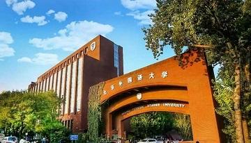 北京外国语大学:免费向社会开放300门网上课程!涉及20个语种!