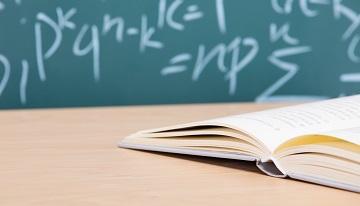 华东理工大学发布上海高校首个本科生在线教学实施细则