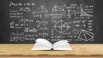 四川大学获准建设首批国家应用数学中心